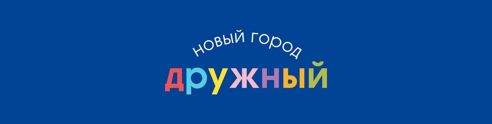 (c) Tetradka.org.ru
