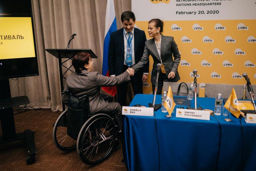 Фото ЛАМПА в ООН_20.02.2020_01.jpg